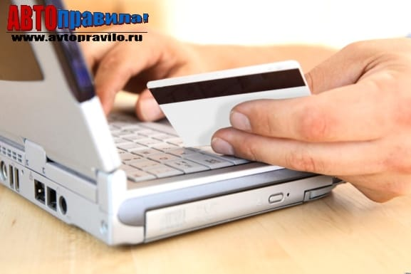 Оплатить транспортный налог онлайн