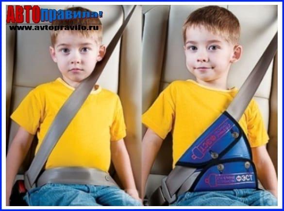 С какого возраста можно пристегивать ребенка треугольником