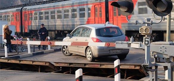 Штраф за железнодорожный переезд в 2020 году