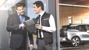 Образец Заявления Регистрации Транспортного Средства - картинка 2