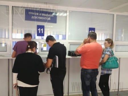 Порядок регистрации в ГИБДД