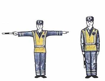 Регулировщик: руки вытянуты в стороны