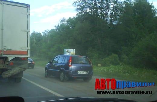 Штраф за езду по обочине дороги