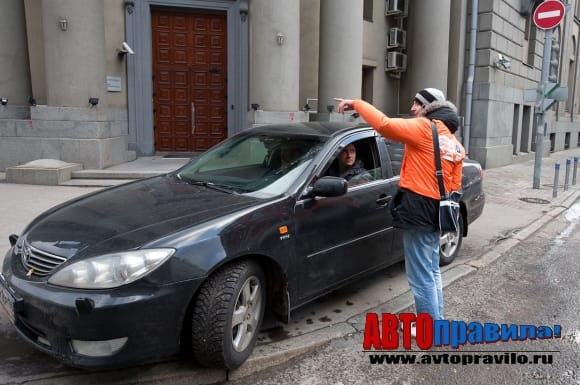 Штраф за неправльную парковку на тротуаре