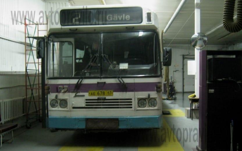 Периодичность техосмотра автобусов