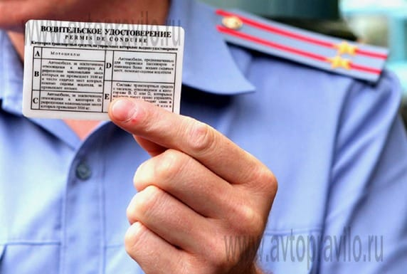водительское удостоверение тракториста-машиниста нового образца - фото 6