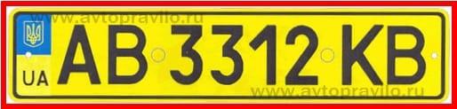 Номера на маршрутные автомобили