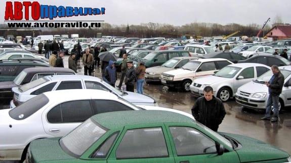 Покупка автомобиля б/у