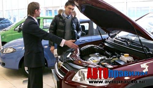 Действия при покупке подержанного авто
