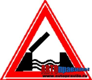 Знак моста