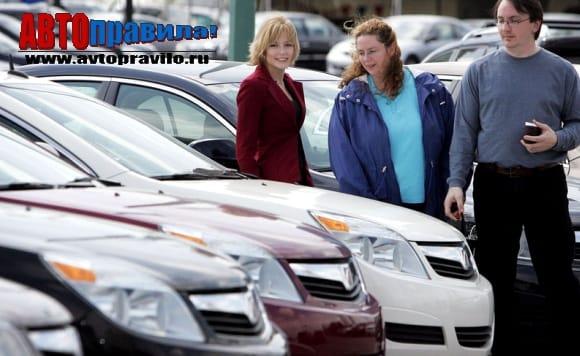 Переоформление автомобиля на Украине