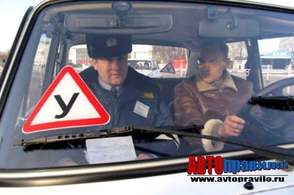 Сдача вождения в ГИБДД