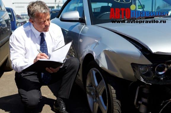 Зачем нужна оценка автомобиля?