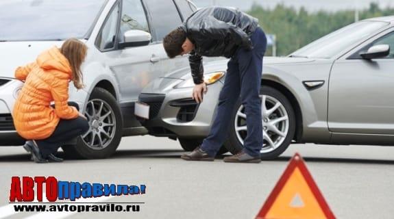 Штраф водителю при ДТП