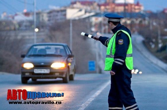 должностная инструкция инспектора гибдд 2016 img-1