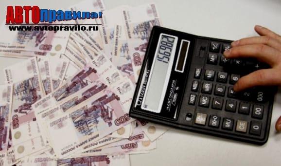 Сколько составляет налог в Челябинске
