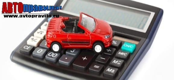 Размер транспортного налога в Екб