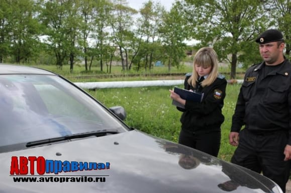 Кто может арестовать автомобиль?