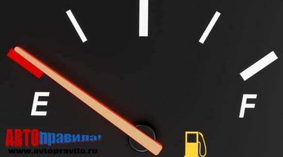 Что влияет на расход топливо?