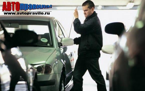 Как оформить страховку на авто от угона?