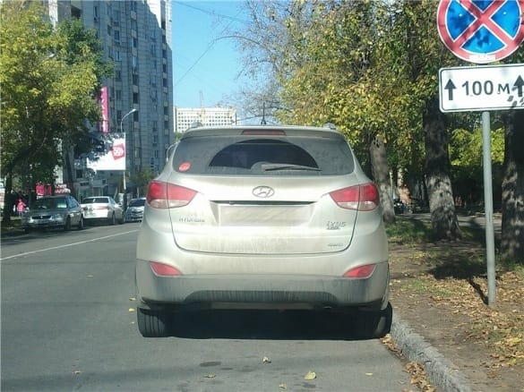 Неправильна парковка