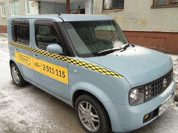 Цена лицензии таксиста