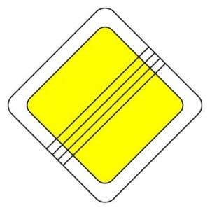 Знак 2.2 - Конец Гланой дороги