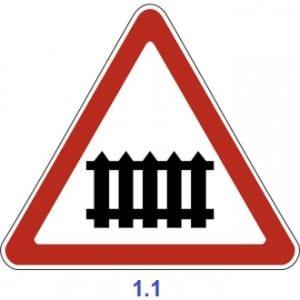 Знак 1.1